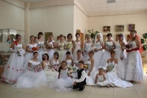 Свадебные атрибуты для невесты