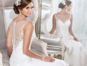 Как грамотно подойти к задаче выбора свадебного платья?